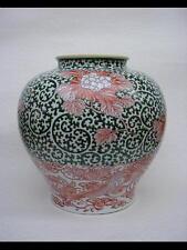 Large 20th Century  JAPANESE  KUTANI Enamel Bulbous Vase Signed.