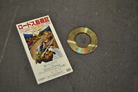 mini cd record of lodoss war adesswo e fortuna  japan vidl 19 victor mint