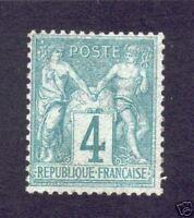 "FRANCE N°63 ""TYPE SAGE 4c VERT"", NEUFxxTTB, VALEUR:330€"