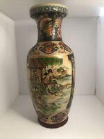 """18"""" High Chinese Vintage Satsuma Vase Hand Painted Finish"""
