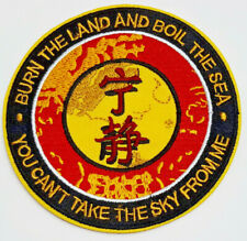 "Serenity/Firefly ""Burn Land & Boil Sea."" 3.5"" Patch- Usa Mailed (Sepa-008)"