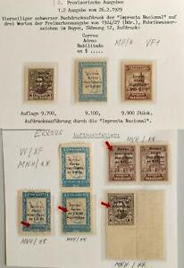 PARAGUAY 1929 ERRORS, Cpl XF/VF MNH/** Airmails Set , Aviation, Flight, Flugpost