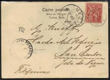 FRANCE 1902 FRENCH OFFICES LIGNET PAQUEBOAT FR. NO. 4