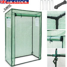 More details for outdoor garden tomato  plant grow vegetables greenhouse reinforced  frame cover