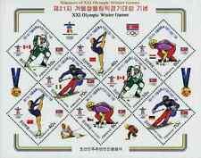 Timbres Sports d'hiver JO Corée F3905 ** année 2010 lot 9296