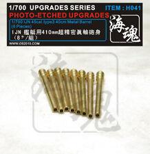 PE 1/700 IJN 45cal.type3 410mm Metal Barrel (8pcs) H041