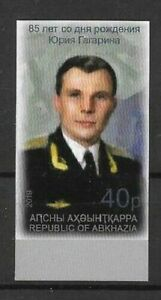 ABKHAZIA / 2019, Gagarin (Space) (IMPERFORATED), MNH