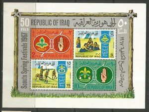 STAMPS-IRAQ. 1967. Scouts & Guides M/Sheet. SG: MS791. Mint Never Hinged