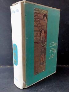 Ching P'Ing Mei - Romanzo Cinese del Secolo XVI - Einaudi 1955 I Millenni