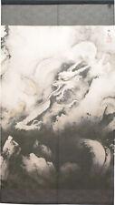 Noren Japanisch Aufhängen Tür Vorhang Wandbehang Drache Und Wolken Taikan Japan