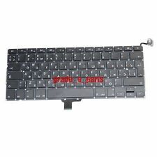 "New For Macbook Pro 13"" A1278 MB990 MC700 MD102 RU Russian клавиатура Keyboard"
