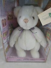 """White 8"""" Baby Gund Teddy Bear Babies First Christmas 1996 Mint in Box Adorable!"""