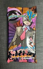 Pokemon Booster Pack Japanese Vs Psychic/Fighting - Sealed and Unweighed