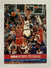 1993 SkyBox NBA Hoops Tribune Basketball Card #297