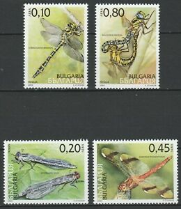 Bulgaria 2005 Insects 4 MNH stamps