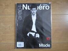 Numero Magazine China Homme Winter 2013 Robert Pattinson,Carmen Chaplin,Sealed.