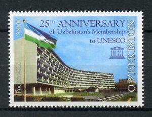Uzbekistan 2018 MNH UN UNESCO Membership 1v Set Architecture Flags Stamps