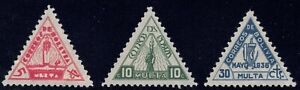1938 Bolivia SC# J7-J9 - Symbol of Youth - Postage Due Stamps - M-H
