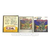 Famicom Disk System card AKUMAJO DRACULA 1 I CASTLEVANIA NINTENDO KDS-AKM