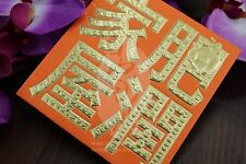 Cool Greeting - HongBao, Lucky Money, Money Envelope, Red Packet (Pack of 10)