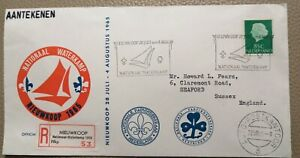 1965 Holland FDC - 28 July 1965 National Watercamp - Mint