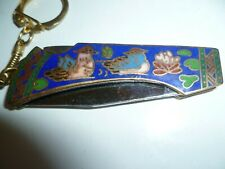 Chinese Key Chain Knife Cloisonné Locking Blade