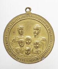 Bulgaria Medal 1899 King Ferdinad I_For Death of Princess Maria Luisa_Original!