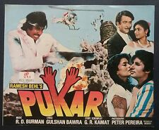 OLD BOLLYWOOD MOVIE PRESS BOOK-PUKAR /AMITABH BACHCHAN ZEENAT AMAN