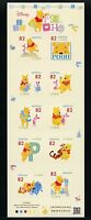 Japan 2017 Disney Winnie the Pooh Comics Zeichentrickfiguren Postfrisch MNH