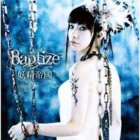 Yousei Teikoku Das Feenreich Baptize Japan Single CD+DVD LACM-4704 Num