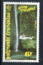 STAMP / TIMBRE DE POLYNESIE FRANCAISE N° 404 ** EXCURSION EN HELICOPTERE