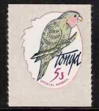 More details for tonga 1980 official 5s blue crowned lory (without foliage) sg o2013 cat £110 mnh