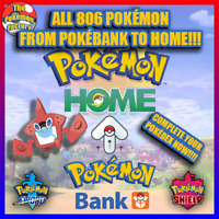 POKEMON HOME - National Pokedex gen 1-7 shiny 900+ pokemon for Sword and Shield
