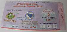 Ticket for collectors EURO q * Belarus - Bosnia Herzegovina 2011 Minsk