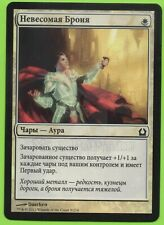 1 Ethereal Armor (mtg russian foil gw auras ravnica) [nm]