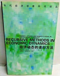 Recursive Methods in Economic Dynamics JAPANESE EDITION Stokey, Lucas & Prescott