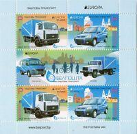 Weißrussland Europa / CEPT 2013 Postfahrzeuge Michel-Nr. Block 100 postfrisch