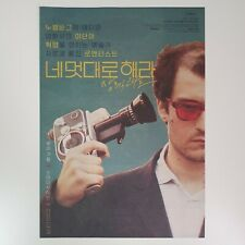 Les Redoutable Redoubtable A4 French Movie Film Posters Flyers Korean Wall Art
