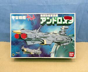 Bandai Space Cruiser Andromeda Model Kit Parts, Box & Instructions 1/700 Scale