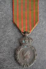 EX9) Médaille de saint Hélène premier empire napoléon  French medal item