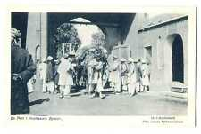 Danish Missionery Society in Pakistan City Wall Gate in Peshawar PC 1900s