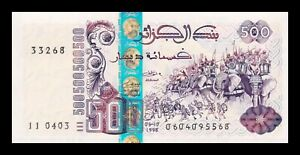 B-D-M Argelia Algeria 500 Dinars 1998 Pick 141 Third sign SC UNC