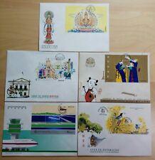 1995 Macau Complete Set Souvenir Sheet SS on 5 FDC 澳门一九九五年发行全套共5个小型张首日封
