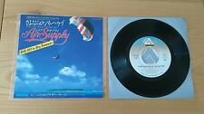 "Air Supply Even The Nights Are Better 1982 Japan 7"" Single Insert Soft Rock"
