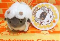 Pokemon Center Mocchirimaru Mascot Wooloo Plush Keychain