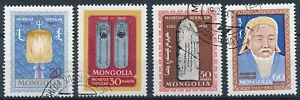 [56547] Mongolia 1962 good lot Used Very Fine stamps