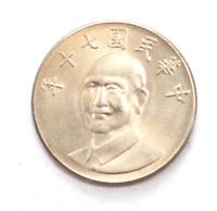 1981 70 China Republic Of Taiwan 10 Ten Yuan Y# 553