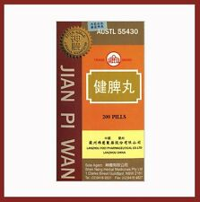 Jian Pi Wan - Ginseng & Citrus Formula