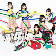 AKB48 - High Tension: Type-II [New CD] Japan - Import