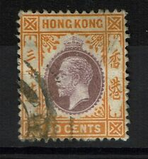 Hong Kong SG# 110, Used, Shallow Side Thin - Lot 012917